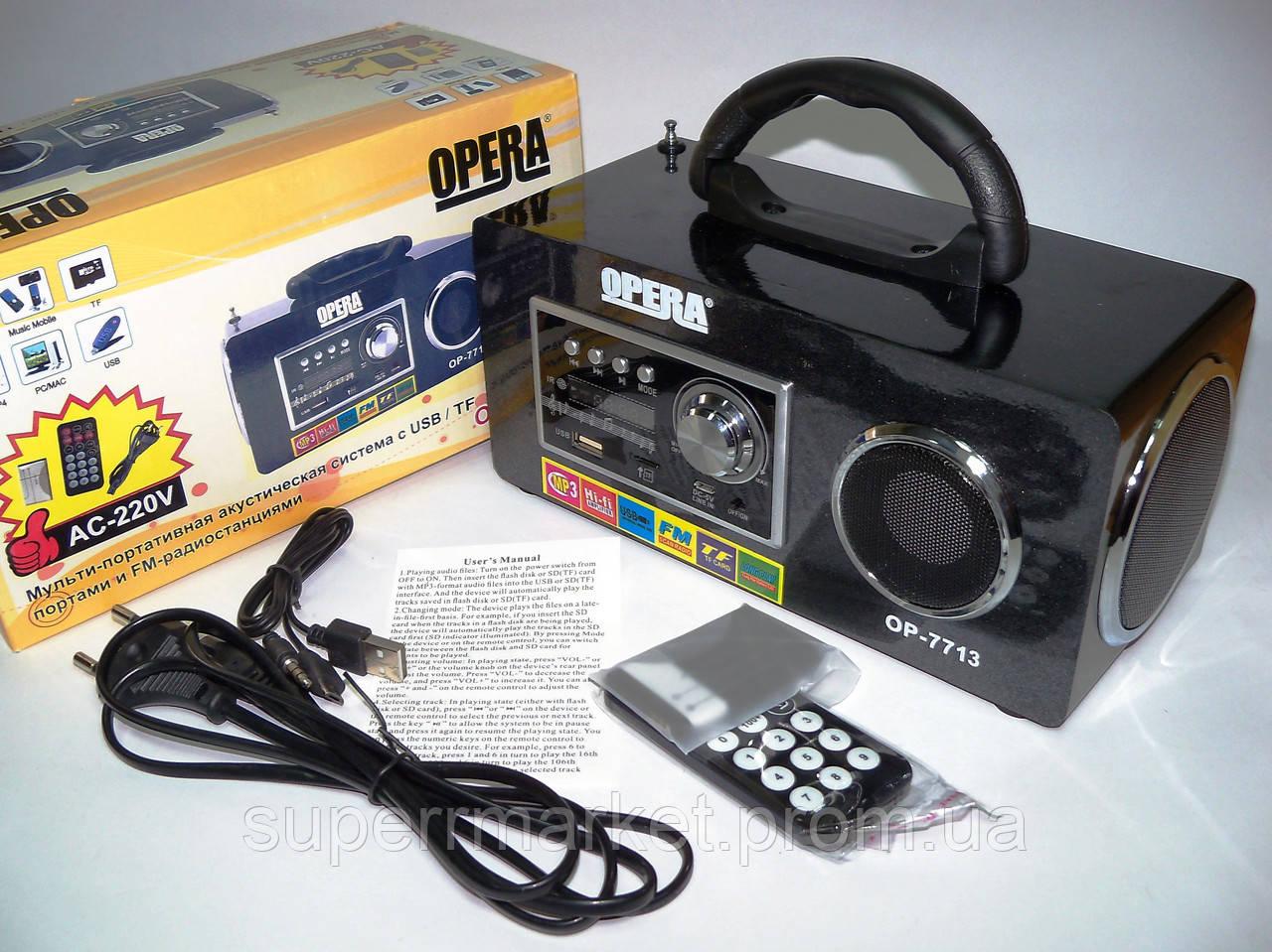 Акустика 6W Opera OP-7713 USB 220V, MP3 SD USB FM