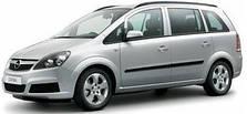 Защита двигателя на Opel Zafira B (2005-2011)