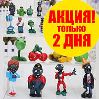 НОВИНКА!!! Набор 8 шт Герои из игры Растения против зомби Plants vs Zombies 40 фигурок