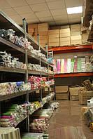 Наш склад-магазин.