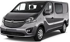 Защита двигателя на Opel Vivaro (c 2015--)