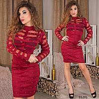 Вечернее платье красное 1201 СВ