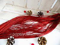 Шнур металізований 2 мм Червоний (1 м)