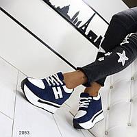 Кроссовки на платформе 2053 (SH)