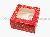 Упаковка для кексов и маффинов новогодняя - Красная - 170х170х90 мм