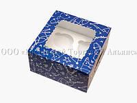 Упаковка для кексов и маффинов новогодняя - Синяя - 170х170х90 мм