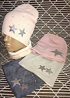 Стильные комплекты со звездами шапка+баф., фото 1
