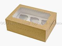 Упаковка для 6 кексів і мафінів - Бура - 255х180х90 мм