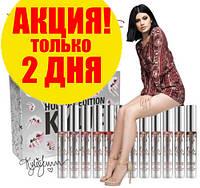 Стойкие жидкие матовые губные помады 12 шт набор  Kylie Holiday (США)