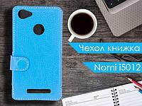 Чехол книжка для Nomi i5012 Evo M2
