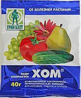 Фунгицид Хом 40г (хлорокись меди)