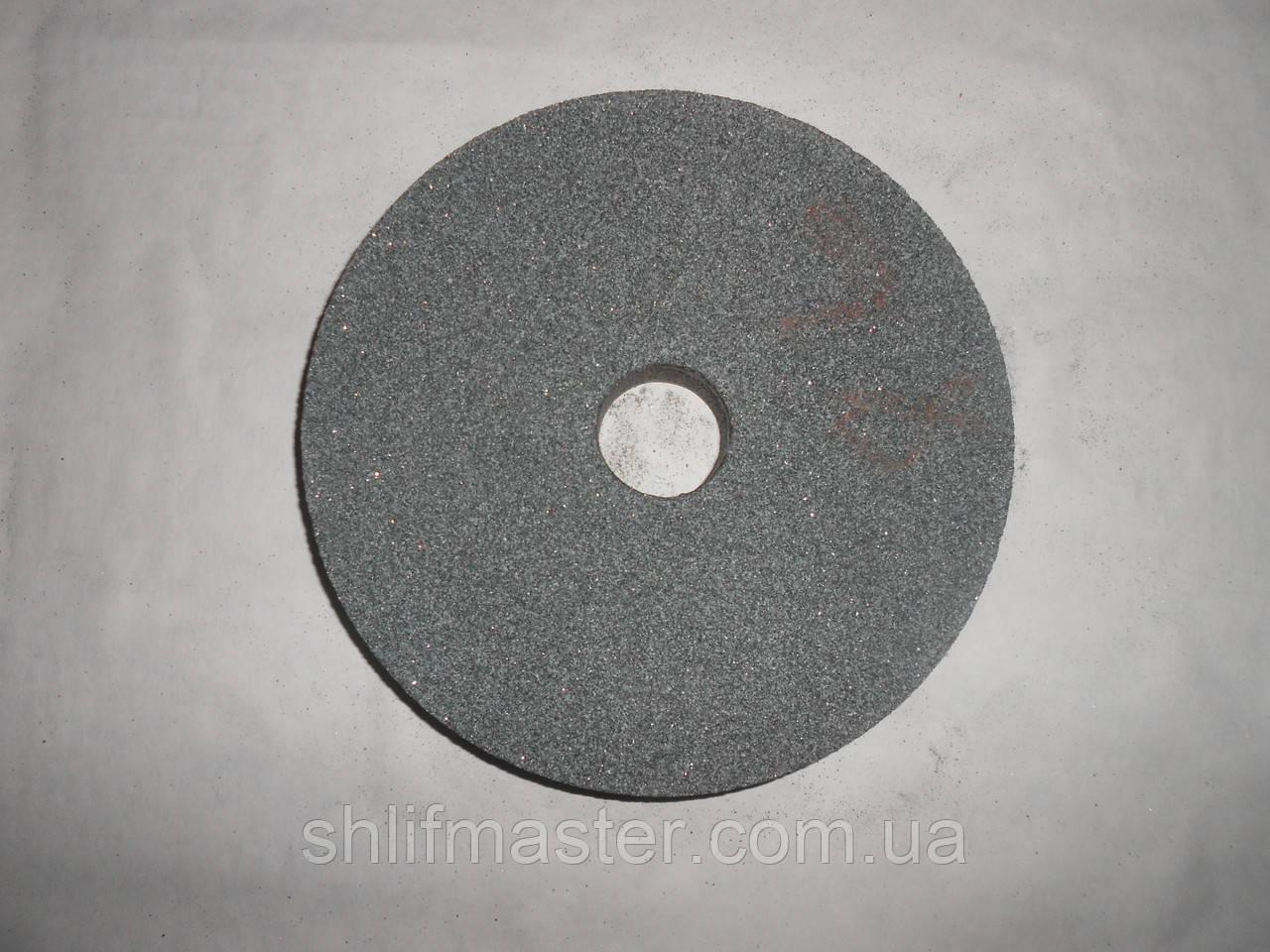 Круг абразивный шлифовальный из карбида кремния 64С (зеленый) 150х25х32 25-40 СМ-СТ
