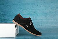 Подростковые туфли Clarks Черные 10570 р: 36 37 38 39