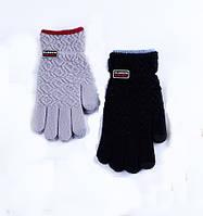 Перчатки Rime AL5020
