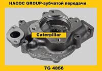 Масляный насос OIL PUMP Caterpillar 7G4856