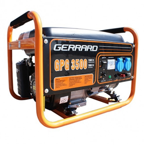 Бензиновый генератор Gerrard GPG3500 (3,0 кВт) - Интернет-магазин Файно в Львове