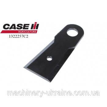 Нож измельчителя комбайна case 1322257C2 (закаленный)