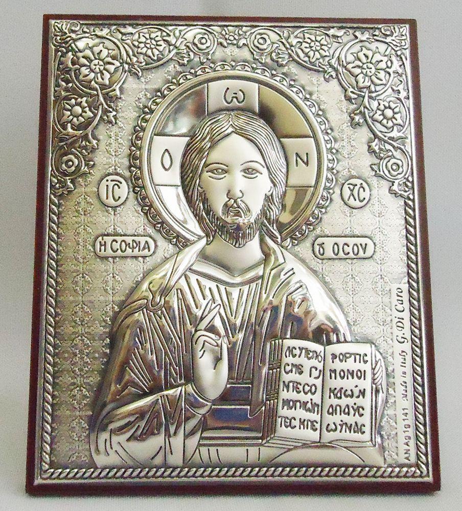 Икона Иисус Вседержитель на деревянной основе