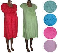 Комплект хлопковый в роддом 02102, ночная рубашка и халат, р.р.42-54