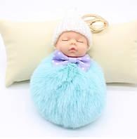 Брелок- малыш из натурального меха, Голубой