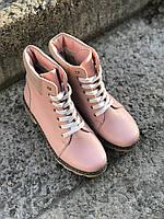 Ботинки из натуральной пудровой кожи №405-8, фото 1