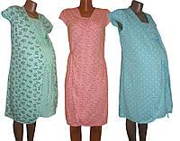 Комплект двойка для беременных и кормящих 02102-1 Crazy с халатом, р.р.42-54