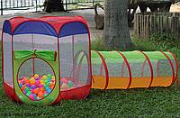 Палатка детская игровая Домик с трубой-переходом 8813