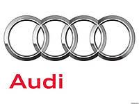 Audi / Ауди