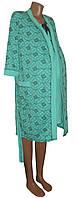Ночная рубашка и халат для беременных и кормящих Amour бирюза, р.р. 42-56