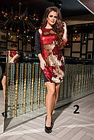 Платье женское Цветная пайетка р 42-50
