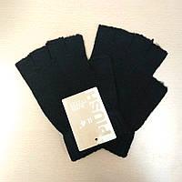 Женские перчатки Hoar СС5021