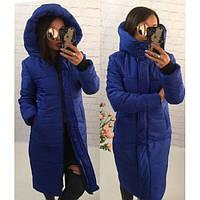 Зимнее женское теплое длинное пальто синее 42 44 46
