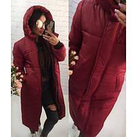 Зимнее женское теплое длинное пальто бордо 42 44 46