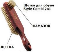 Щетка намазок 2в1 для обуви натур. ворс вепрь Style Combi
