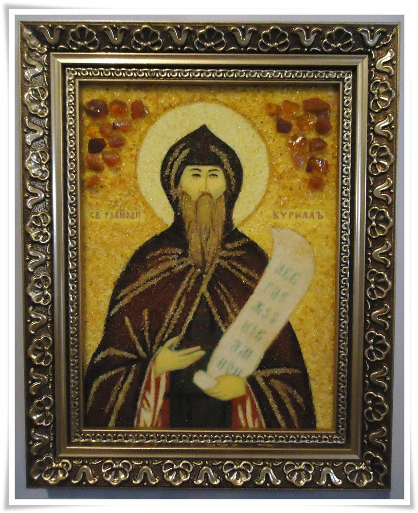 Кирил іі-68