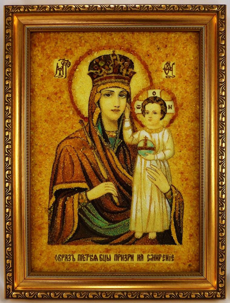 Призри на смирение і-29 Икона Божией Матери (дер. рамка )
