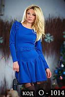 Платье женское трикотажное синие