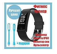 Фитнес браслет Smart Watch SPO2 Bluetooth, шагомер, фитнес трекер, пульс, давление, монитор сна