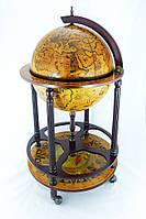 Глобус бар напольный на 4 ножки 420 мм коричневый