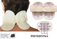 Аппликатор шейно-грудной магнитоэластичный АМШ 02