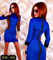 Женское платье трикотажное *Элиз*, фото 1