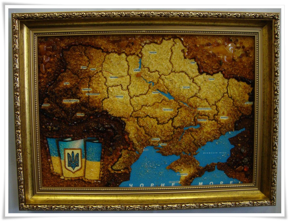 Карта Украины сложная Г-66