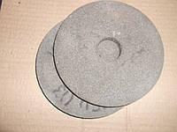 Круг шлифовальный 14А (электрокорунд серый) ПП на керамической связке 150х16х20 16 CТ