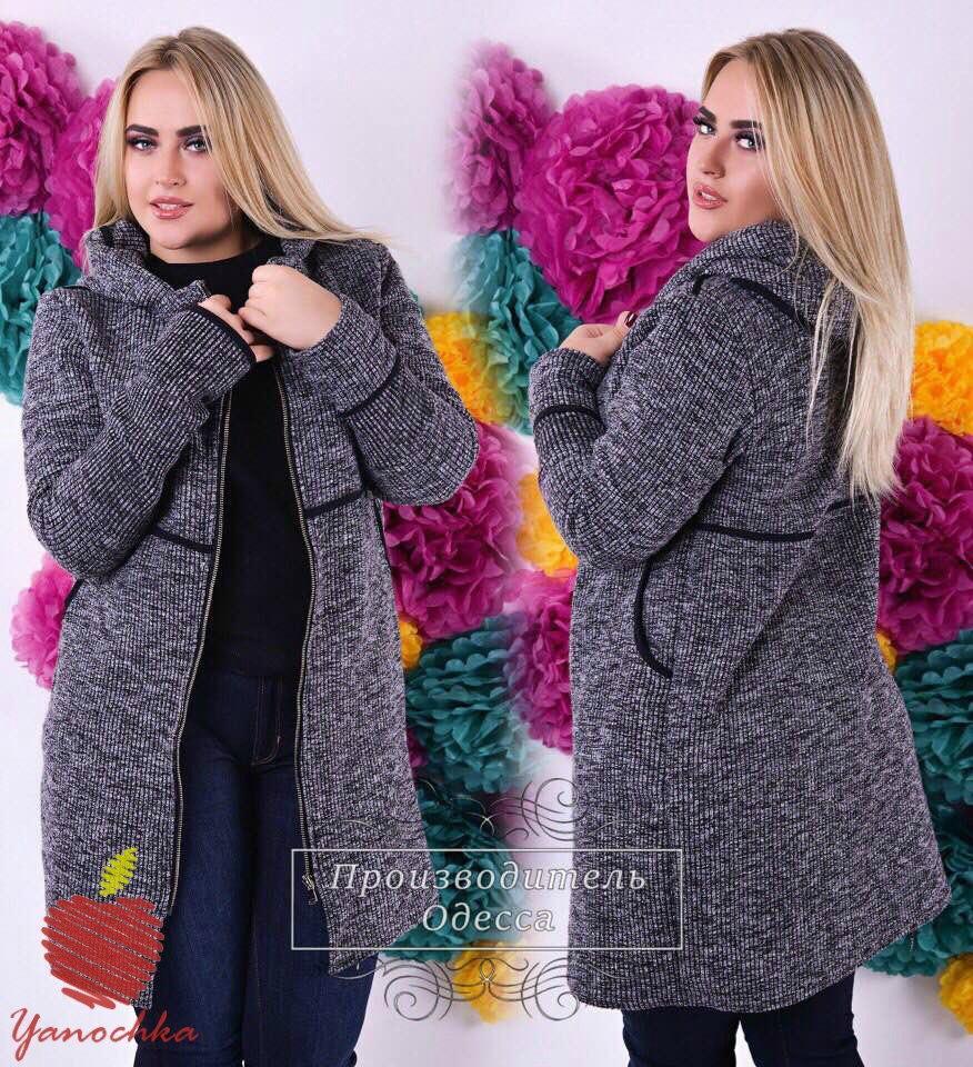 женское вязаное пальто на меху батал цена 770 грн купить в