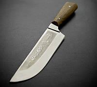 Нож кухонный для обвалки мяса Ручная работа 28 см