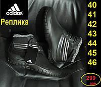 Ботинки Adidas зимние (Украина). Непромокаемые утепленные мужские сапоги Адидас