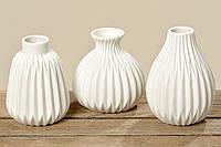 Ваза Эско белая керамика h11см