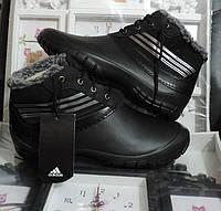 Ботинки Adidas зимние (Украина). Непромокаемые утепленные мужские сапоги Адидас (Jose Amorales), реплика