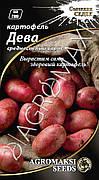 """Картофель """"Дева"""" 0,01г ТМ Агромакси"""