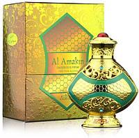 Al Amakin 20мл Nabeel